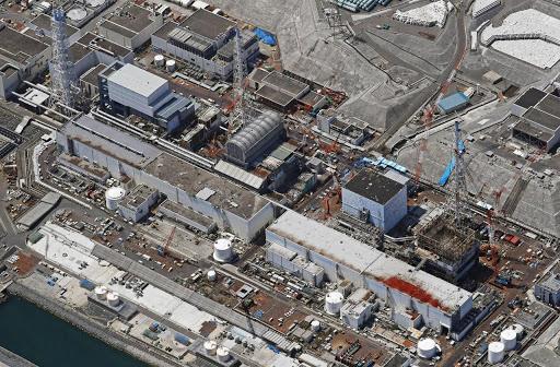 Fukushima accident nucléaire
