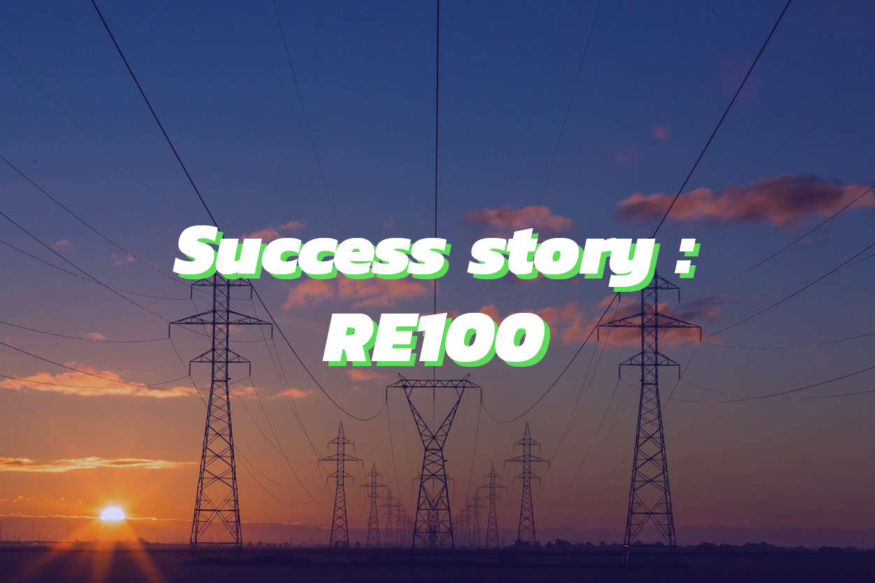Success story RE100
